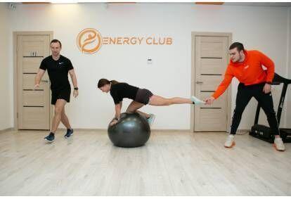 Ringtreeningu ühe korra pääse Energy Club Tallinnas