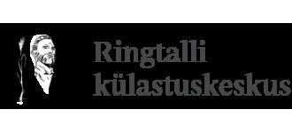 Sangaste Mõisa Ringtall
