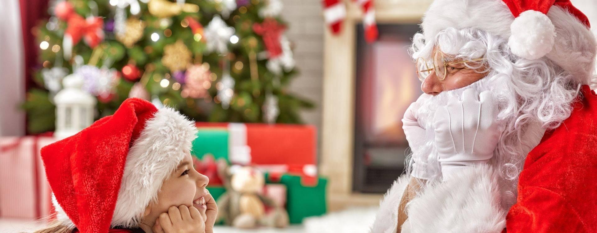 Что подарить на Рождество 2020?